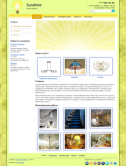 Сайт - светильники для дома
